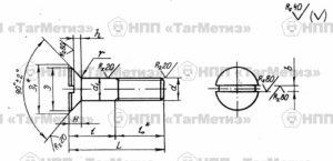 Болт ОСТ 1 31159-80 - 31165-80