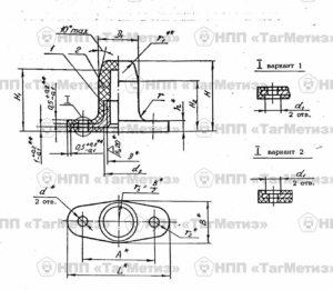 Гайка-ОСТ-1-33080-80-чертеж