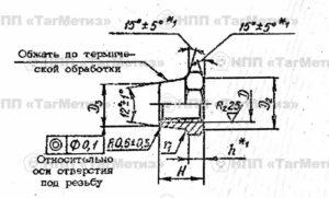 Гайка ОСТ 1 33234-89