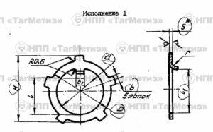 Шайба стопочная ОСТ 1 11517-74, ОСТ 1 11518-74. Чертеж