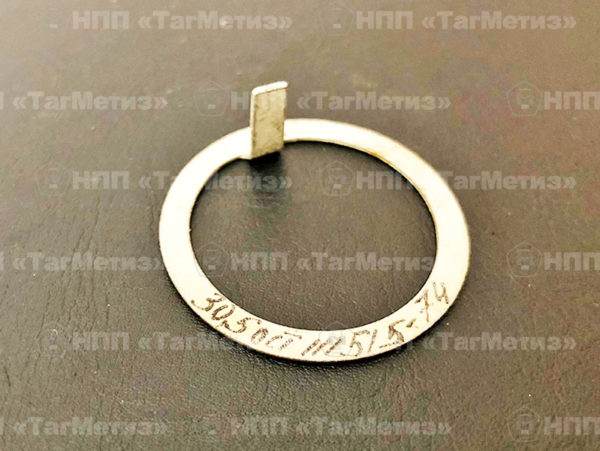 Шайба стопорная ОСТ 1 11515-74