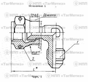 Угольник проходной ОСТ 1 13057-78