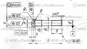 Винт ОСТ 95 1438-73