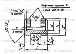 Втулка ОСТ 1 38006-80. 38007-80