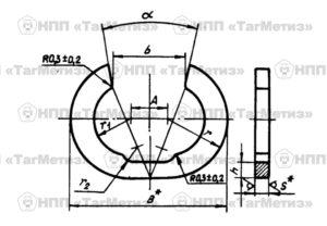Шайбы обжимные ОСТ 1 11782-75