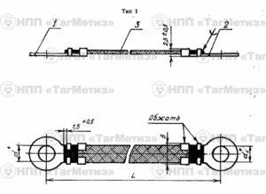 Перемычка металлизации ОСТ 1 11303-73